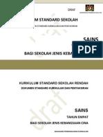 Dokumen Standard Kurikulum dan Pentaksiran Sains SJKC Tahun 4.pdf