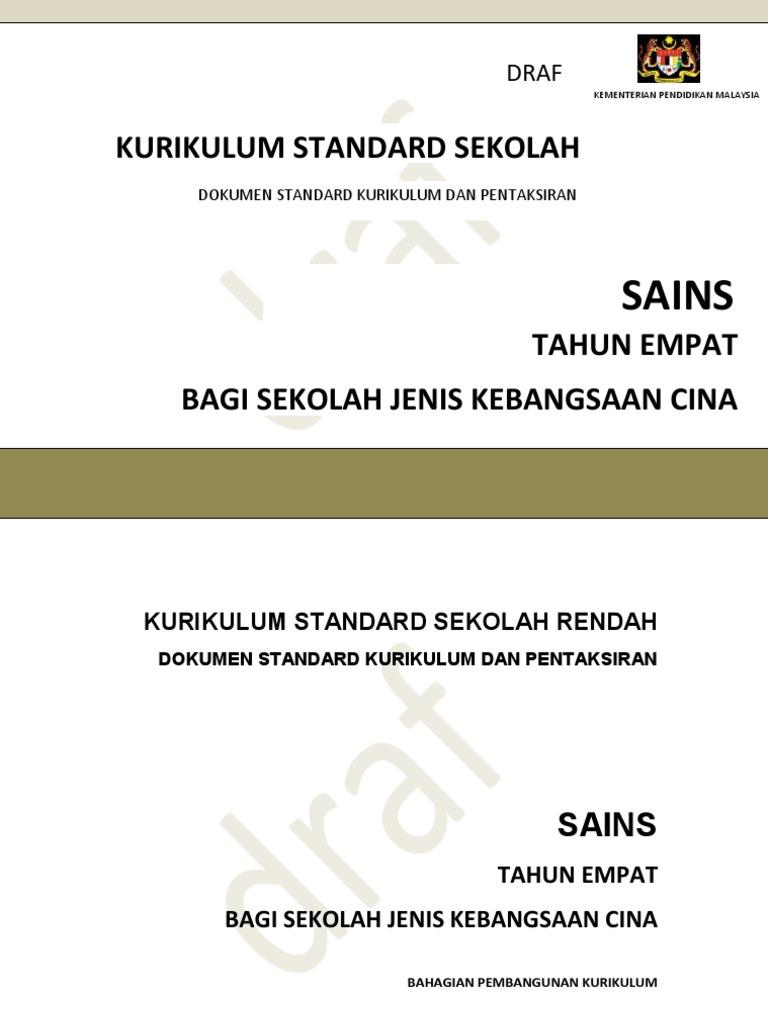 Dokumen Standard Kurikulum Dan Pentaksiran Sains Sjkc Tahun 4 Pdf Pendapat Sains