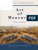 Art of Maneuver 2ed
