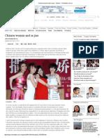 Chinese Women and Sa Jiao - Opinion - Chinadaily.com