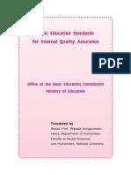 School Internal Quality Assurance
