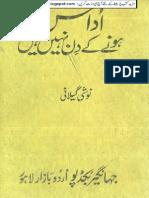 Udas  HKD (iqbalkalmati.blogspot.com).pdf