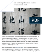 outlier linguistics is teaching how chinese characters work
