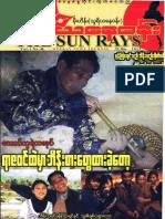 The Sun Rays Vol 1 No 48.pdf