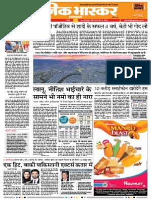Danik-Bhaskar-Jaipur-05-24-2015 pdf