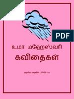 2919838-UmaM-Poems(Nayagan B)