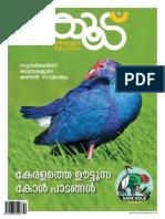 Koodu Magazine Kole Edition Nov 2014