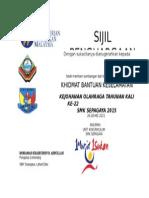 Sijil Penghargaan Sukan 2015 Melintang