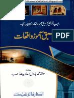 101 Sabaq Amoz Waqiat (iqbalkalmati.blogspot.com).pdf