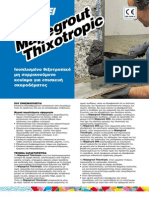 302_mapegrouttissotropico_el.pdf