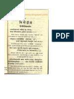 Kriyodish Tantra (Rare Book)