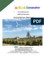 2kw Installation Manual