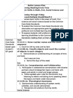 technology assignment lesson plan
