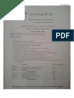 Examen de passage Synthèse 1 Session Juin 2014