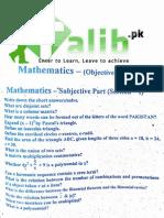 Math Inter Part 1 Guess Paper 2015