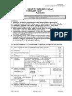 Formulir RMP (Revisi 20100524)