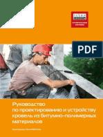 BitumPolimer_Ruk_12-10-2012_WEB.pdf