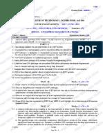 Erp June 2011 question paper