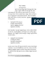 vemana.pdf