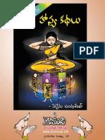 Koumudi_Velcheru_Hasyam.pdf