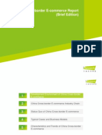 8. 2014 China Cross Border E Commerce Report Brief Edition