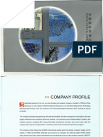Aluminium Company Details