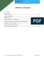 JLPT-N5-00-L1-Hiragana