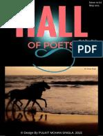 Hall of Poets 1-1 (1)
