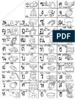 alphabets and vowels