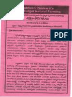 Subhash Palekar Zero Budget Farming Training classes