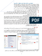 Portable MS-Word Documents