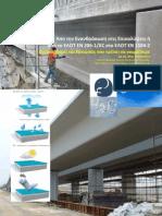 On concrete carbonation
