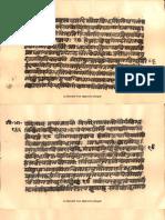 Gita Ramanuja Bhashyam - Shri Ramanuja Alm 28 Shlf 5 6343 124G Devanagari - Vedanta Part2