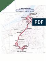 Изменения в схемах маршрутов общественного транспорта г. Перми с 1 июня 2015 года