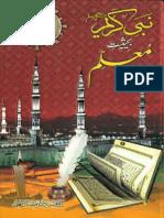 Nabi Akram Bataur Muallim