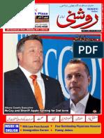 Roshni Issue 81 June 2015