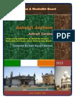 Ashrafi Anthem