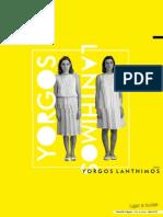 Yorgos Lanthimos