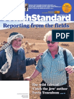 Jewish Standard with supplements, May 29, 2015