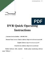 CB-HDR-87xx89xx DVR Quick Operating Instructions