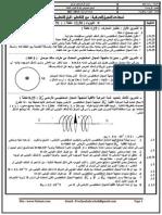 فرض-محروس-رقم-3-الدورة-الثانية-في-مادة-الفيزياء-والكيمياء-مستوى-الأولى-بكالوريا.pdf