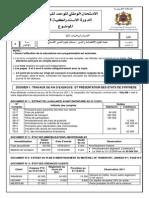 الإمتحان الوطني الدورة الإستدراكية 2012 مادة المحاسبة والرياضيات المالية شعبة علوم الاقتصاد والتدبير