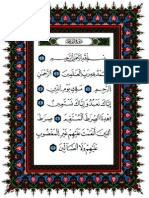 Mushaf Riwayah Warsh an Nafi