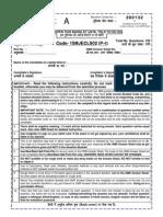 JE Civil Paper-I