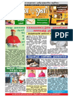 15-02-2015 Gnana Oli.pdf