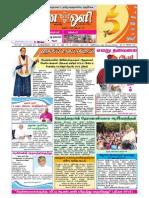 07-09-2014 Gnana Oli.pdf