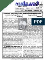 Sarva Vyabi 17-05-2015.pdf