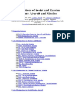 جداول التسميه.pdf