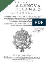 COVARRUBIAS, SEBASTIÁN de. Tesoro de La Lengua Castellana
