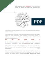 Kisah Nyata 9 Mimpi Nabi Muhammad Saw